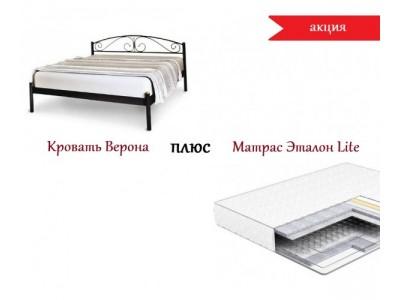 Ліжко Верона + матрац Еталон Lite всьго за 6500 грн